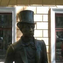 Литературно-мемориальный музей А.С. Пушкина, фото 10