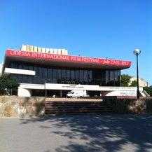 Одесский академический театр музыкальной комедии имени М.Водяного, фото 10