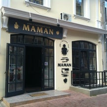Ресторан Maman, фото 2