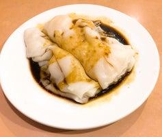Wong Kee Restaurant