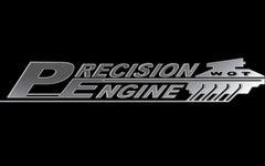 Precision Engine Parts & Repair