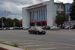 ДК Минского тракторного завода - Дворец культуры