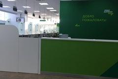 Визовый центр Посольства Латвийской Республики - Визовый центр