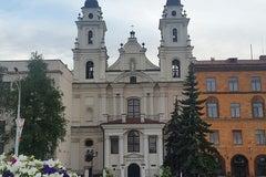 Архикафедральный собор Святого Имени Пресвятой Девы Марии - Собор