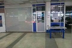 Минск-Лада - Автосалон