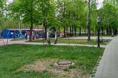 Парк Фестивальный - Парк отдыха