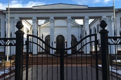 Дипсервис Холл / Dipservice Hall - Усадебный комплекс