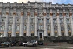 Министерство сельского хозяйства и продовольствия Республики Беларусь - Министерство