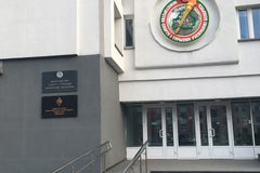 Министерство спорта и туризма Республики Беларусь - Министерство
