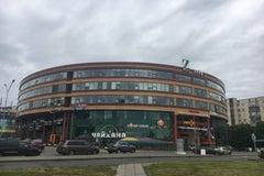 Европа - Торговый центр