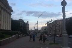Скала - Торговый центр