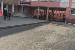 Гимназия №16 - Учреждение общего среднего образования