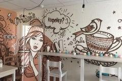 Кофеёк - Кофейня