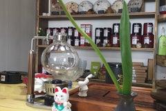 Красная панда - Чайная лавка