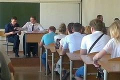 Белорусский государственный университет - Университет