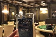 Карат / Carat - Казино