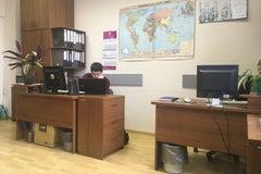 Министерство связи и информатизации Республики Беларусь - Министерство