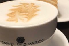 Кафе дель Парко / Caffe Del Parco - Кофешоп