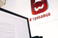 #тризайца - Агентство визуальных сервисов