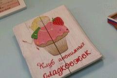 Кейкс.бай / Cakes.by - Кондитерская, детское кафе