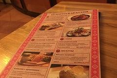 Староместская пивница - Пивной ресторан