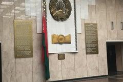 Академия управления при Президенте Республики Беларусь - Академия