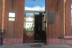 Посольство Франции - Посольство