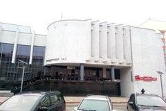 Гомельский областной общественно-культурный центр (ОКЦ) - Культурный центр
