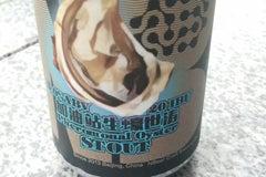 Арбат / Arbat beerhouse - Ресторан-пивоварня