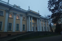 Дворец Румянцевых и Паскевичей - Музей
