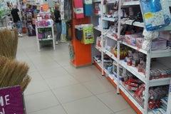 Галамарт - Магазин товаров для дома