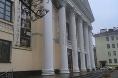 Белорусский государственный молодежный театр - Театр