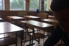 Гимназия №7 - Учреждение общего среднего образования