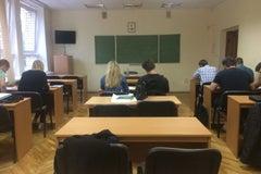Минский городской институт развития образования - Учреждение образования
