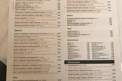 EVO - Ресторан и фитобар