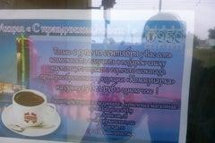 Шоколадный бар - Магазин-кофейня