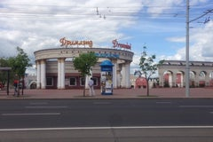Дримлэнд / Dreamland - Event-площадка, парк активной жизни