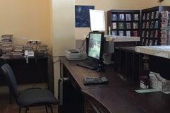 Гомельская центральная городская библиотека им. А. И. Герцена - Библиотека