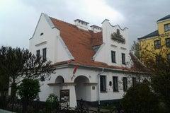 Музей истории города Бреста - Музей