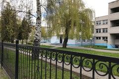 Средняя школа №16 - Учреждение общего среднего образования
