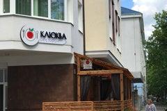Клюква - Ресторан