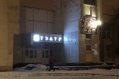 Брестский областной театр кукол - Театр