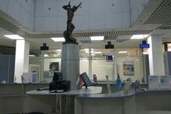 Белгазпромбанк - Банк