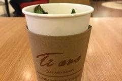 Ти Амо / Ti amo - Кафе-кондиреская