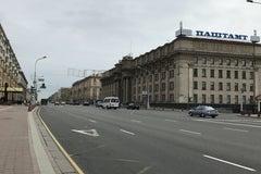 Белпочта - Почтовый курьер