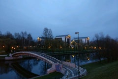 Парк 40-летия Великого Октября - Парк