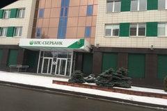 БПС-Сбербанк - Банк