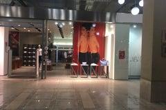 Модный Молл - Галерея бутиков