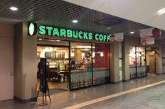Starbucks Coffee 紙屋町シャレオ店