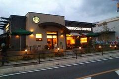 Starbucks Coffee 岡崎竜美店
